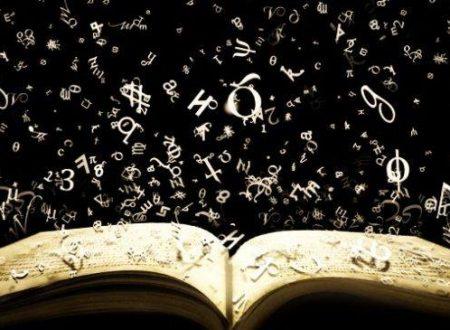 Letteratura mondiale?